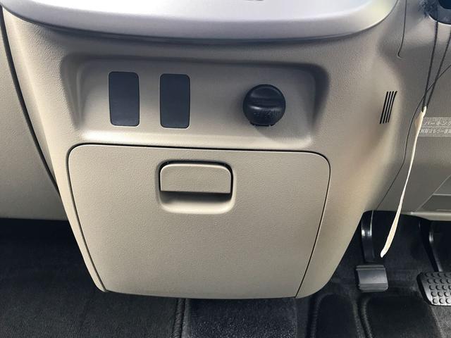 「ダイハツ」「タント」「コンパクトカー」「広島県」の中古車42