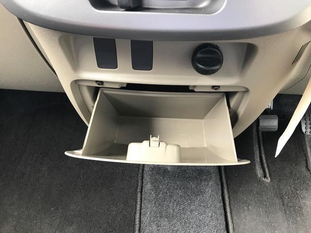 「ダイハツ」「タント」「コンパクトカー」「広島県」の中古車43