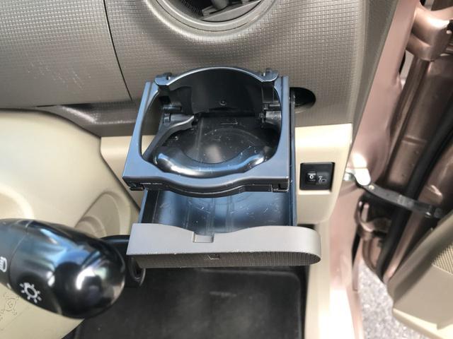 「ダイハツ」「タント」「コンパクトカー」「広島県」の中古車44