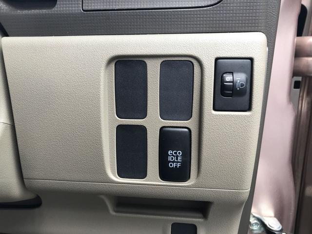 「ダイハツ」「タント」「コンパクトカー」「広島県」の中古車45