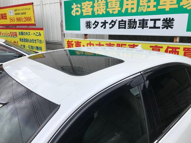 「レクサス」「GS」「セダン」「広島県」の中古車24