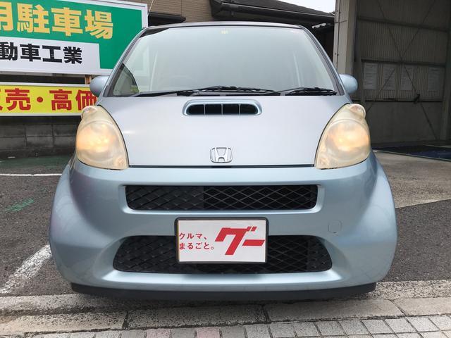 「ホンダ」「ライフ」「コンパクトカー」「広島県」の中古車18