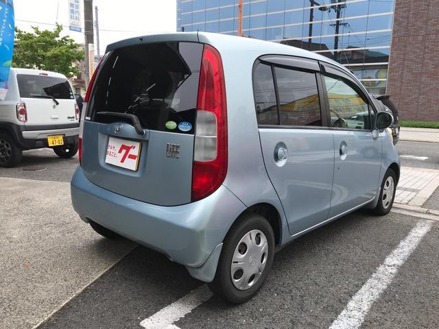 「ホンダ」「ライフ」「コンパクトカー」「広島県」の中古車27