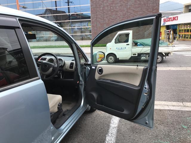 「ホンダ」「ライフ」「コンパクトカー」「広島県」の中古車32