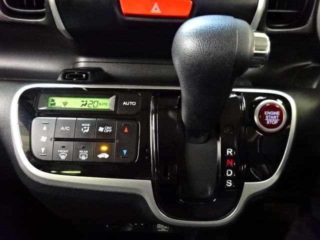 【CVT??】無断変速オートマチックの事で動力の伝達ロスが少なく環境にやさしく、燃費や走行にも好影響となり今後も増えていくオートマチックミッションです。