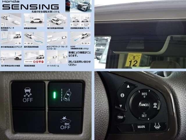 Gホンダセンシング 当社デモカー ナビ リヤカメラ LED 禁煙 メモリナビ 横滑り防止 CDオーディオ LEDヘッド フルセグ オートエアコン 1オーナー スマートキー クルーズコントロール 盗難防止システム ABS(7枚目)
