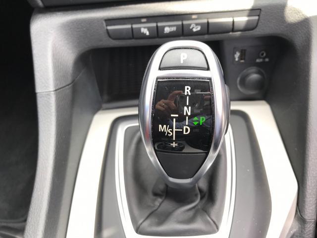 xDrive 20i ナビ 4WD バックカメラ AW(17枚目)