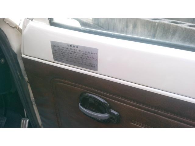「マツダ」「シャンテ」「軽自動車」「広島県」の中古車26