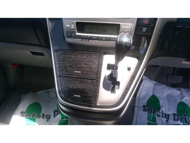 ASリミテッド 両側電動ドア HDDナビ Bカメラ 車高調(6枚目)