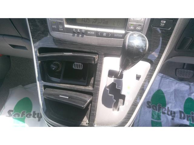 ASリミテッド 両側電動ドア HDDナビ Bカメラ 車高調(7枚目)