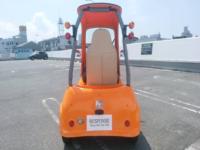 「ミツオカ」「MC-1」「軽自動車」「広島県」の中古車20