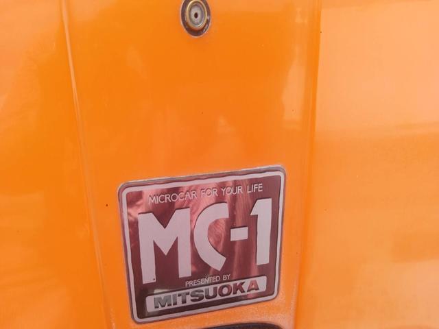 「ミツオカ」「MC-1」「軽自動車」「広島県」の中古車24