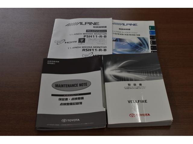 ZR 10インチアルパインナビ(EX10)、11.4インチフリップダウンモニター、ETC、ラジアルタイヤ2019年製、ワンオーナー、禁煙車、バックカメラ、両側パワースライドドア(33枚目)