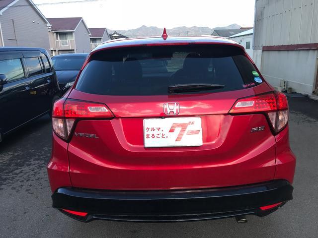 「ホンダ」「ヴェゼル」「SUV・クロカン」「島根県」の中古車5