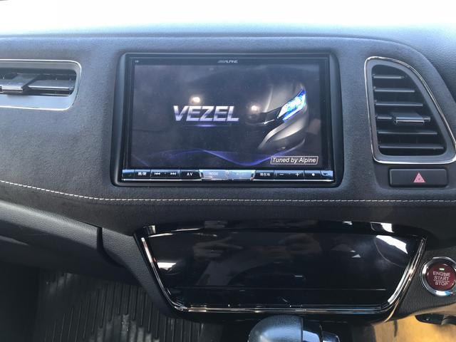 「ホンダ」「ヴェゼル」「SUV・クロカン」「島根県」の中古車12