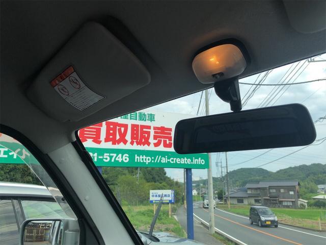 「マツダ」「スクラム」「軽自動車」「岡山県」の中古車12