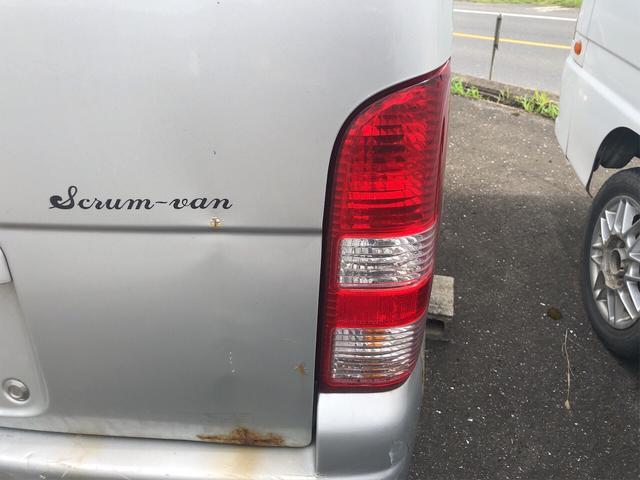 「マツダ」「スクラム」「軽自動車」「岡山県」の中古車29