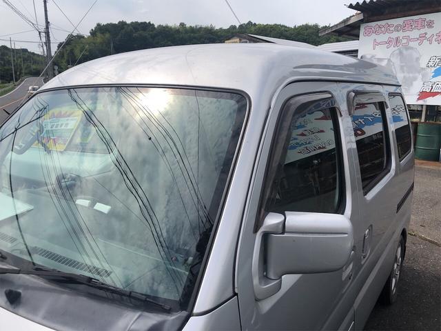 「マツダ」「スクラム」「軽自動車」「岡山県」の中古車36