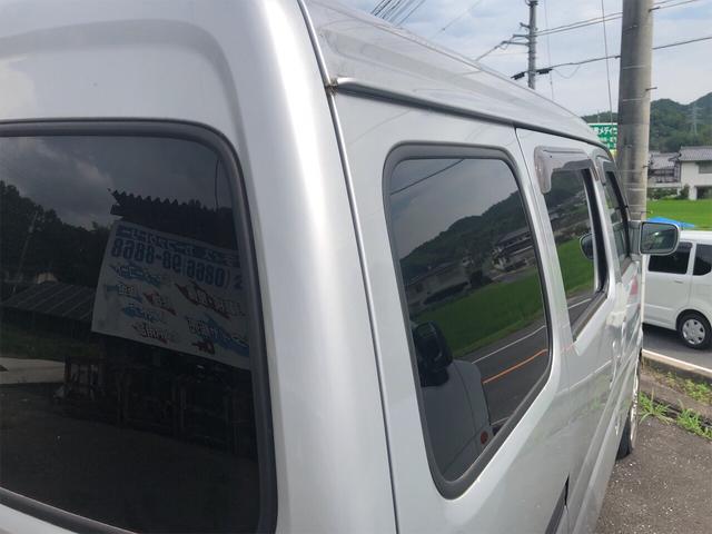 「マツダ」「スクラム」「軽自動車」「岡山県」の中古車40