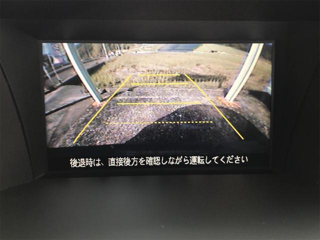 35iL クルコン ナビTV スマートキー 追突軽減ブレーキ(5枚目)