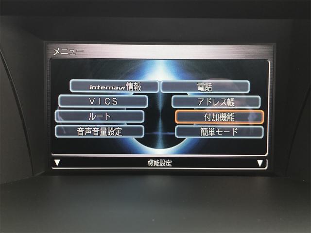 35iL クルコン ナビTV スマートキー 追突軽減ブレーキ(6枚目)