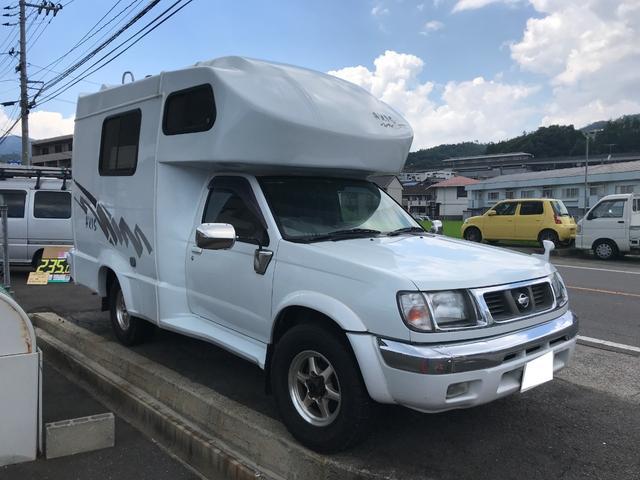 「日産」「ダットサン」「トラック」「広島県」の中古車3
