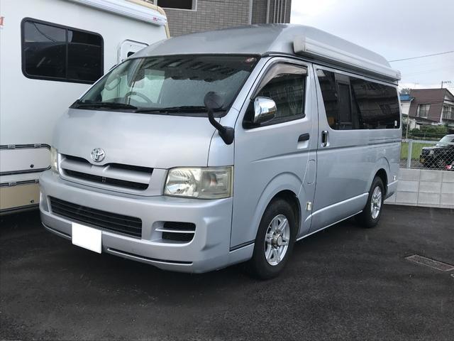 「トヨタ」「ハイエース」「ミニバン・ワンボックス」「広島県」の中古車39