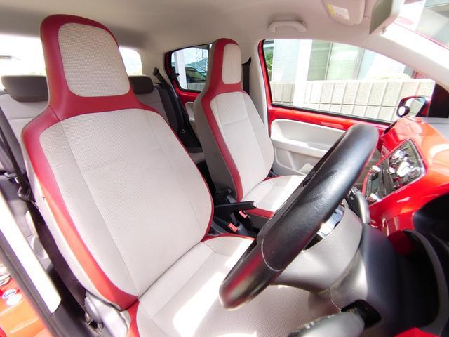 「フォルクスワーゲン」「VW アップ!」「コンパクトカー」「岡山県」の中古車7
