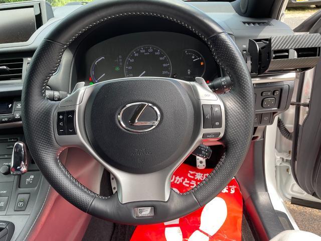 CT200h Fスポーツ BLITZ車高調・マーベリック19インチアルミホイール・LEDヘッドライト・ETC・ドライブレコーダー・スマートキー・ハイブリッド(13枚目)