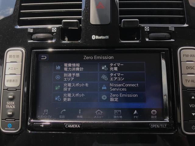 「日産」「リーフ」「コンパクトカー」「広島県」の中古車21