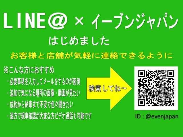 X ナビ TV ETC タイヤ新品交換 電動スライドドア CVT オートエアコン プッシュスタート(6枚目)