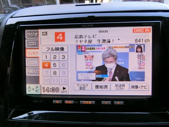 X ナビ TV ETC タイヤ新品交換 電動スライドドア CVT オートエアコン プッシュスタート(9枚目)
