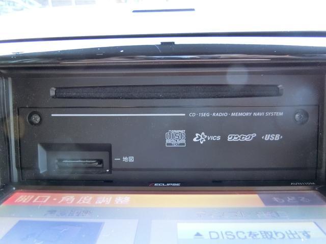 X ナビ TV ETC タイヤ新品交換 電動スライドドア CVT オートエアコン プッシュスタート(10枚目)