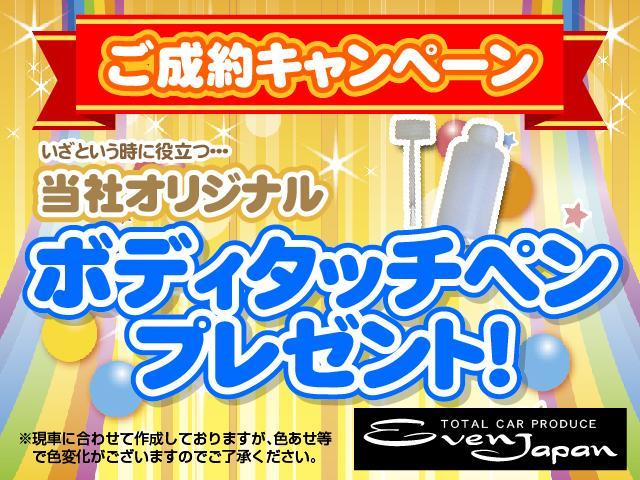 ECO-S ナビ TV USB音楽 バッテリー新品 アイドリングストップ プライバシーガラス 電動格納ミラー(5枚目)