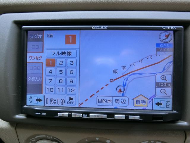 ECO-S ナビ TV USB音楽 バッテリー新品 アイドリングストップ プライバシーガラス 電動格納ミラー(9枚目)
