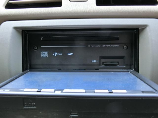 ECO-S ナビ TV USB音楽 バッテリー新品 アイドリングストップ プライバシーガラス 電動格納ミラー(11枚目)