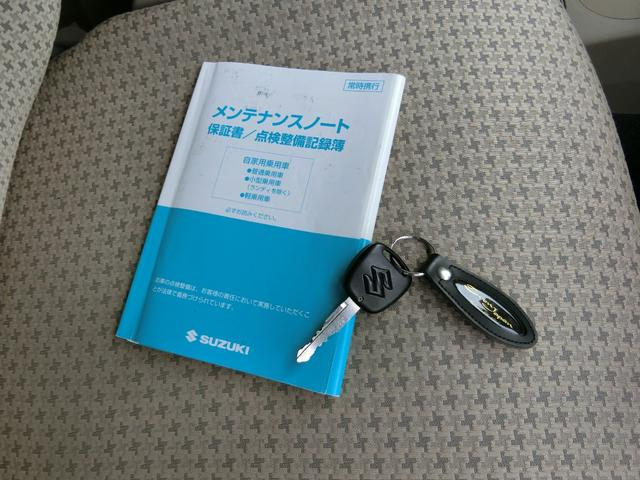 ECO-S ナビ TV USB音楽 バッテリー新品 アイドリングストップ プライバシーガラス 電動格納ミラー(37枚目)