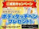 X ナビ TV ETC タイヤ新品交換 電動スライドドア CVT オートエアコン プッシュスタート(5枚目)