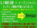 ECO-S ナビ TV USB音楽 バッテリー新品 アイドリングストップ プライバシーガラス 電動格納ミラー(6枚目)