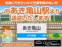ECO-S ナビ TV USB音楽 バッテリー新品 アイドリングストップ プライバシーガラス 電動格納ミラー(38枚目)