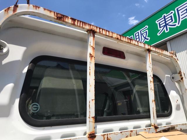 「三菱」「ミニキャブトラック」「トラック」「広島県」の中古車11