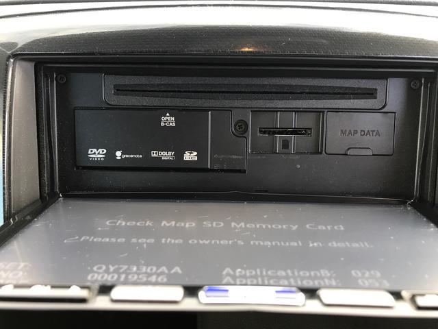 「スズキ」「ワゴンRスティングレー」「コンパクトカー」「岡山県」の中古車23