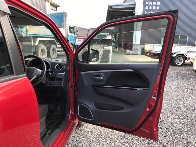 「スズキ」「ワゴンRスティングレー」「コンパクトカー」「岡山県」の中古車28