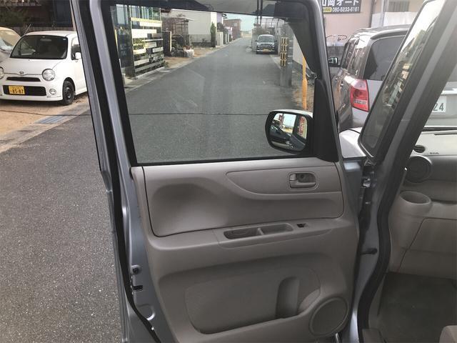 G・Lパッケージ 車イス仕様 車椅子スローパー スマートキー(23枚目)