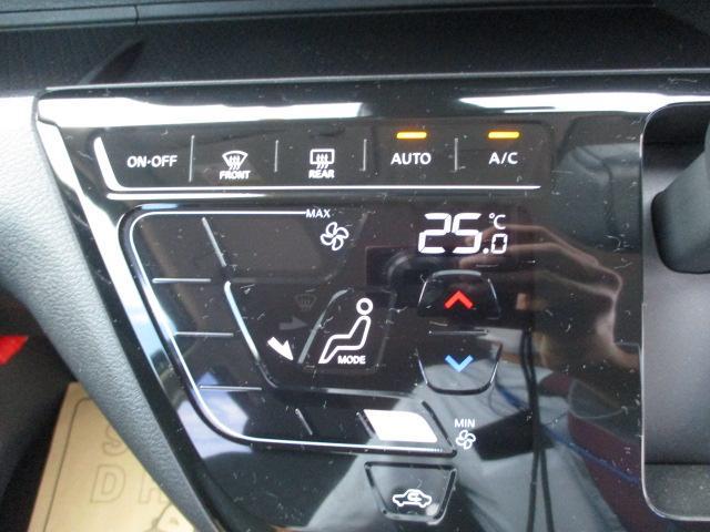 ハイウェイスター X エマージェンシーブレーキ 純正SDDナビ&TV バックモニター LEDヘッドライト キーフリー(17枚目)