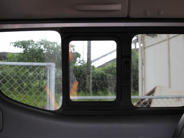 ロングプレミアムGXターボ ナビ フルセグ バックカメラ ETC プッシュスタート(27枚目)