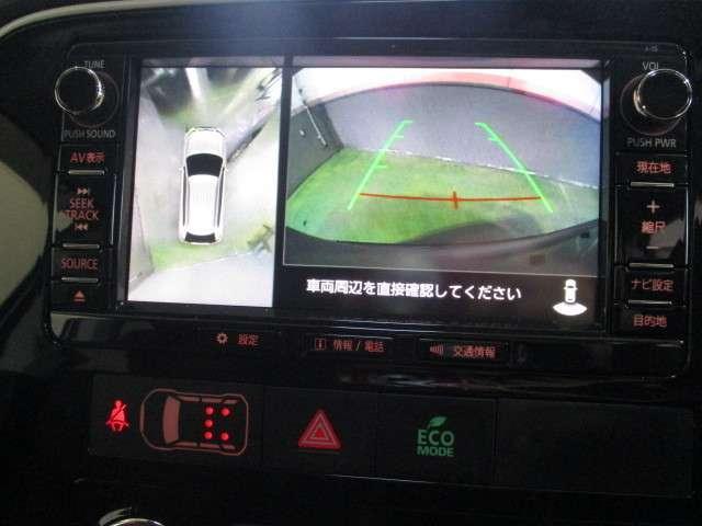 「三菱」「アウトランダー」「SUV・クロカン」「島根県」の中古車7