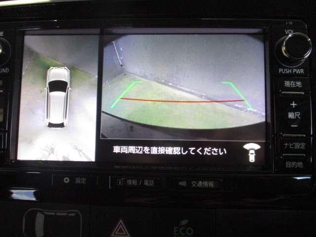「三菱」「アウトランダー」「SUV・クロカン」「島根県」の中古車8