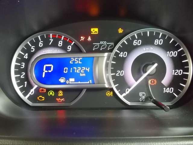 「三菱」「eKスペースカスタム」「コンパクトカー」「島根県」の中古車10