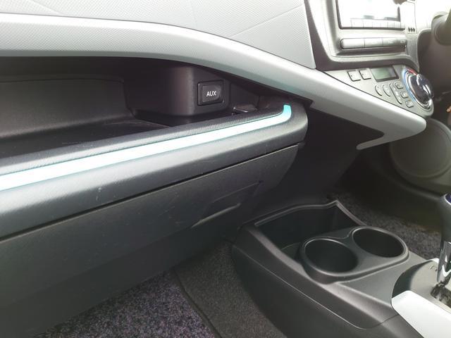 S 純正オーディオ ETC キーレス ハイブリット車 15インチアルミ(21枚目)